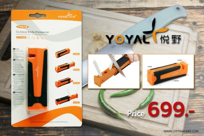 Yoyal (Outdoor knife sharpener)