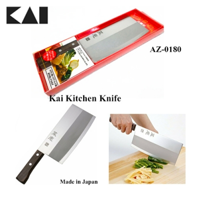 Kai Kitchen Knife AZ-0180