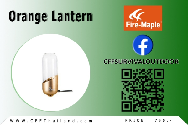 Fire-Maple Orange Lantern