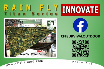 Innovate Rain Fly (Titan Series)