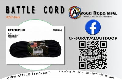 Battle Cord (S01-Black)