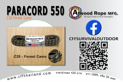 Paracord 550 (C28-Forest Ca..)