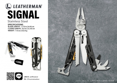 Leatherman Signal BK.