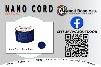 Nano Cord (NS26-Royal Bl..)
