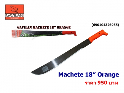 Gavilan Machete 18″ Orange