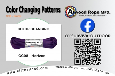 COLOR CHANGING (CC08 - Horizon)