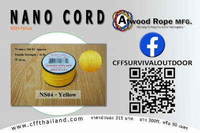 Nano Cord (NS04-Yellow)
