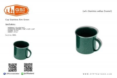 Cup Stainless Rim Green