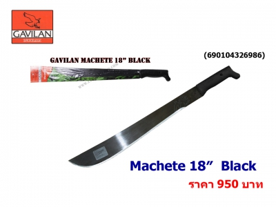 Gavilan Machete 18″ Black
