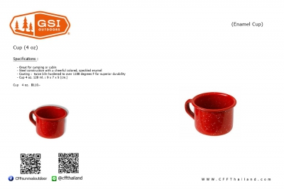 GSI Cup - 4oz. Red