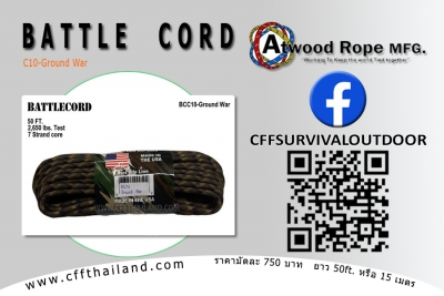 Battle Cord (C10-Ground War)