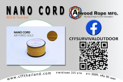 Nano Cord (NS25-Air Force..)