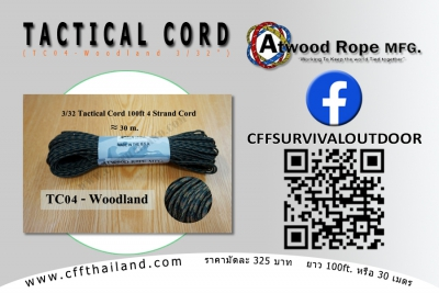 "Tactical Cord (TC04-Woodland 3/32"")"
