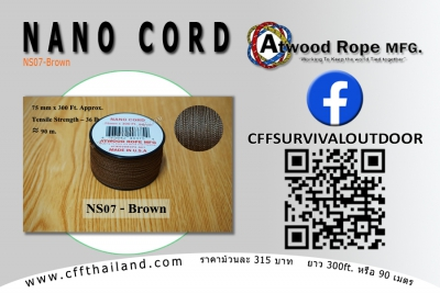 Nano Cord (NS07-Brown)