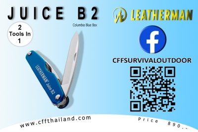 Leatherman Juice B2