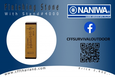 Naniwa Finishing Stone Wi.. #4000