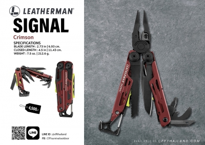 Leatherman Signal Crimson...