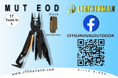 Leatherman Mut Eod Black