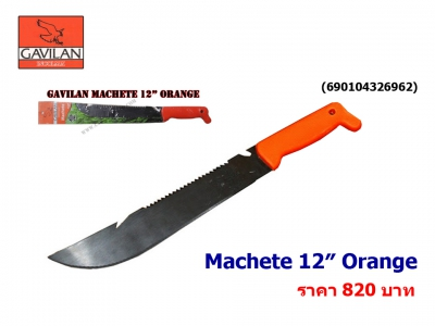 Gavilan Machete 12″ Orange