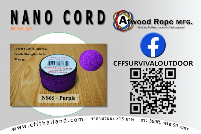 Nano Cord (NS05-Purple)