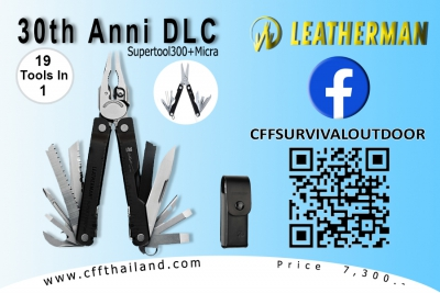 Leatherman 30th Anni DLC