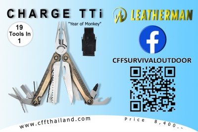 Leatherman Charge TTi...