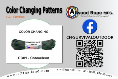 COLOR CHANGING (CC01 - Chameleon)