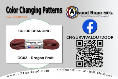 COLOR CHANGING (CC03 - Dragon Fruit)