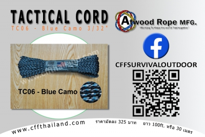 "Tactical Cord (TC06 - Blue Camo 3/32"")"