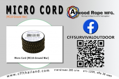 Micro  Cord (MC10-Ground...)