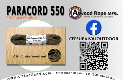 Paracord 550 (C26-D.Wood..)