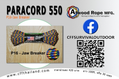 Paracord 550 (P16-Jaw Brea...)