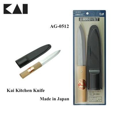 Kai Kitchen Knife AG-0512