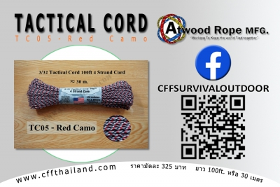 "Tactical Cord (TC05-Red Camo 3/32"")"