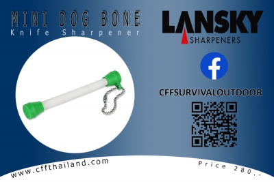 LANSKY - Mini Dog Bone Knife