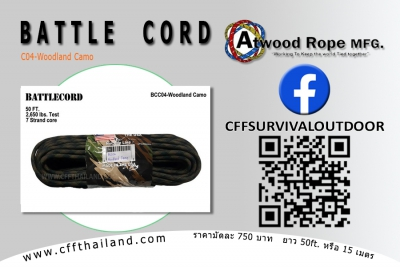 Battle Cord (C04-Woodland Camo)