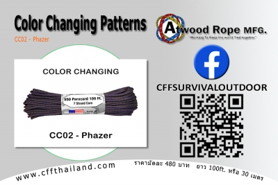 COLOR CHANGING (CC02 - Phazer)
